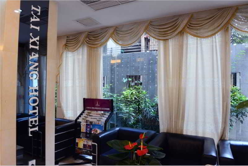 Xinghe Hotel Guangzhou Railway Station Branch (جینگه هتل گوانگژو ریلوی استیشن برانچ)  Lobby