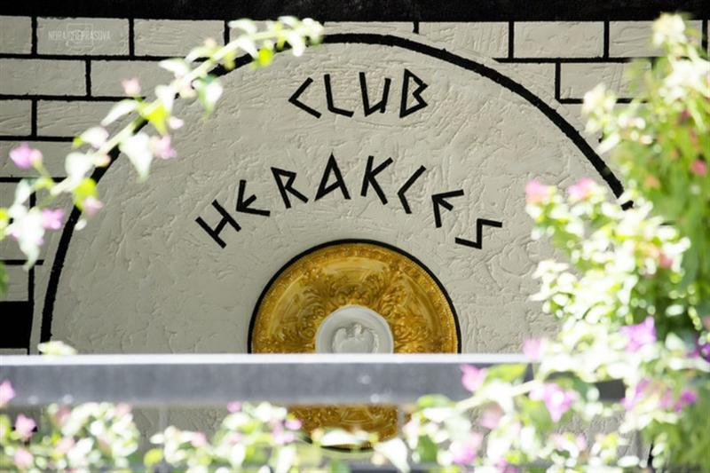 Club Herakles Hotel (كلوب هراكلس هتل)  Bar