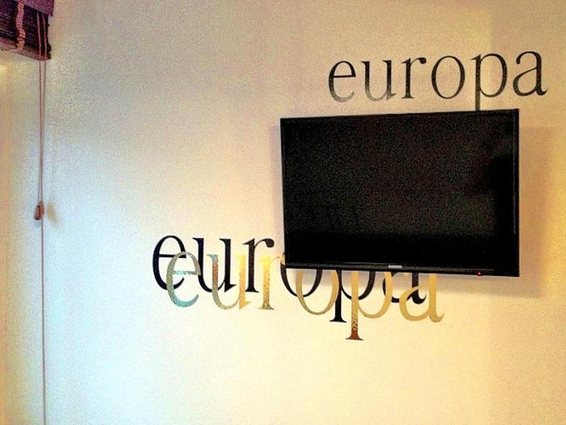 Hotel Europa Life (هتل اوروپا لایف)  General view