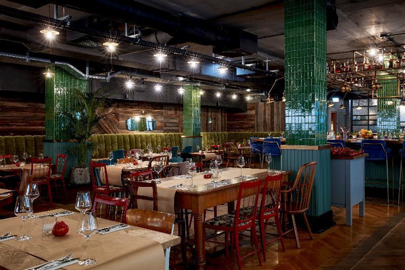 Max Brown 7th District (مکس بروون ۷ت دیستریكت)  Restaurant