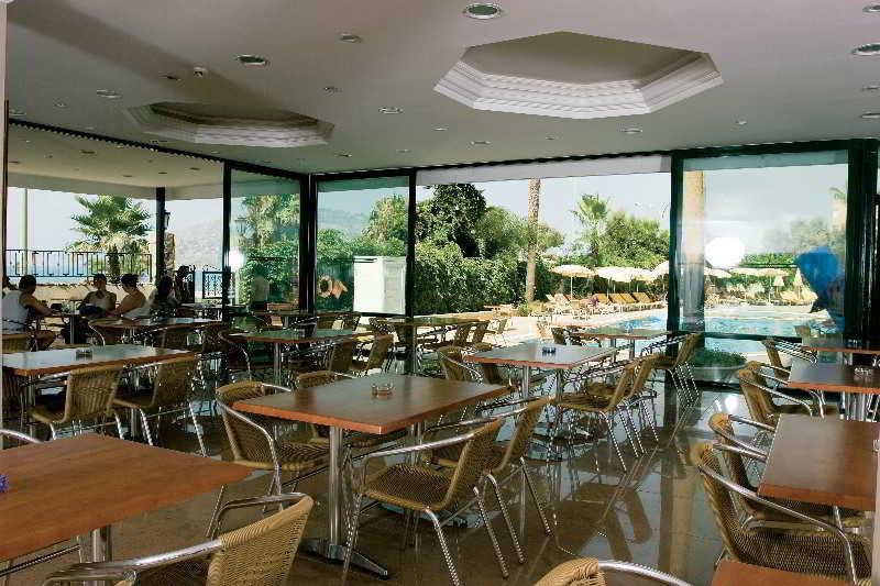 Elysee Hotel (الیسی هتل)  Restaurant