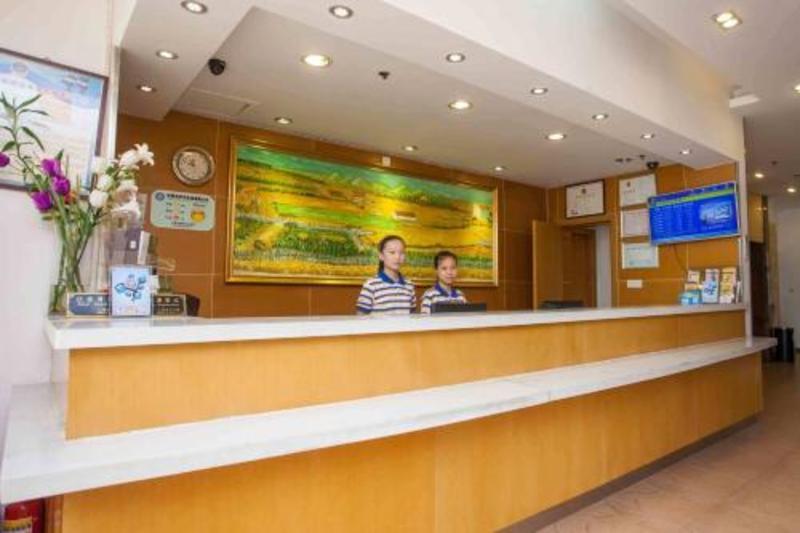 7days Inn Shi Qiao Da Bei Road Metro Station