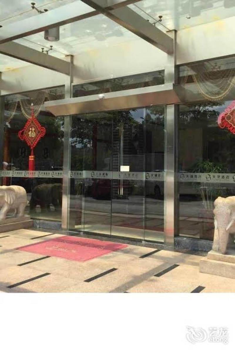 Shanshui Trends Hotel Panyu Square Branch (شانشوی ترندس هتل پانیو اسکوئر برانچ)