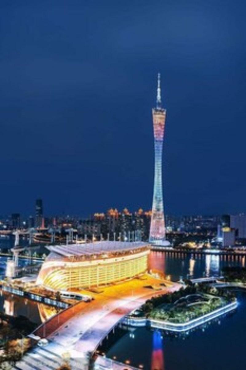 Shanshui Trends Hotel Pazhou Branch (شانشوی ترندس هتل پاژو برانچ) Point of Interest