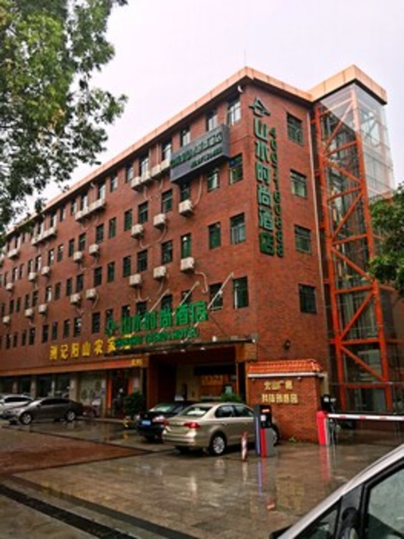 Shanshui Trends Hotel Pazhou Branch (شانشوی ترندس هتل پاژو برانچ) Featured Image