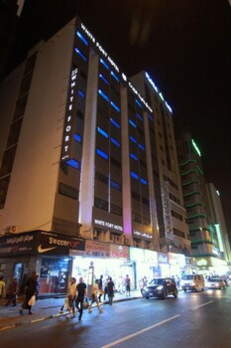 White Fort Hotel (وایت فورت هتل)  Hotel Front - Evening/Night