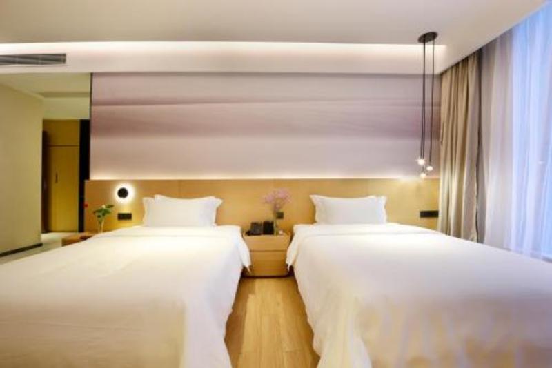 Guangzhou Paradigm Hotel (گوانگژو پارادیگم هتل)