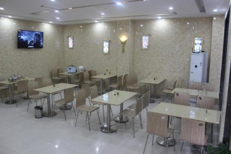 Guangzhou Seven Star Service Apartment (گوانگژو سون استار سرویس آپارتمان)