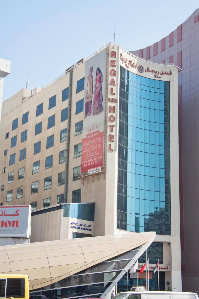 Regal Plaza Hotel (رگال پلازا هتل)