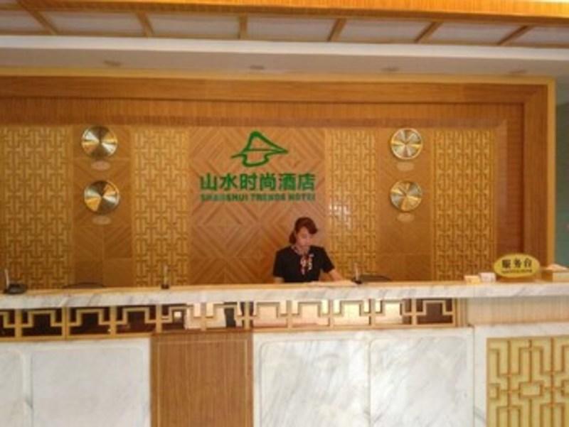 Shanshui Trends Hotel Pazhou Branch (شانشوی ترندس هتل پاژو برانچ) Reception