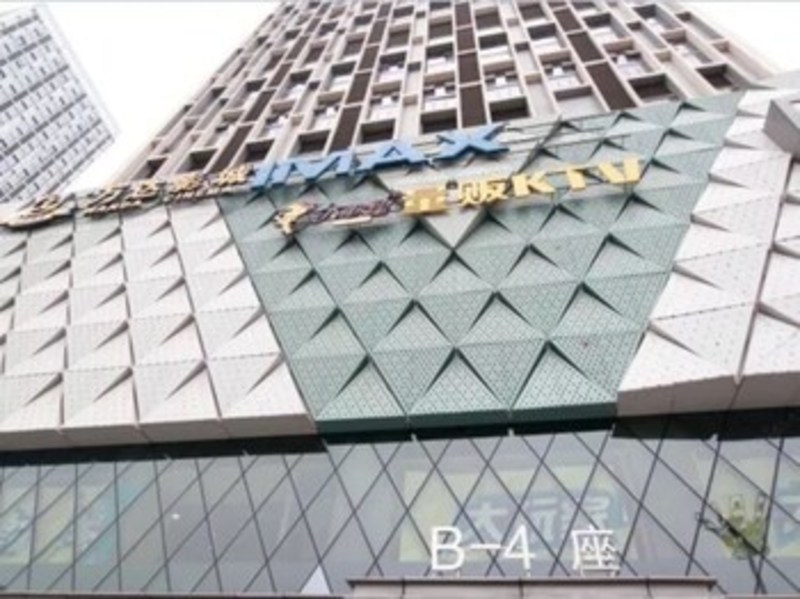 Yumi Apartment Panyu Wanda Sq Branch (یومی آپارتمان پانیو واندا اسک برانچ) Hotel Front