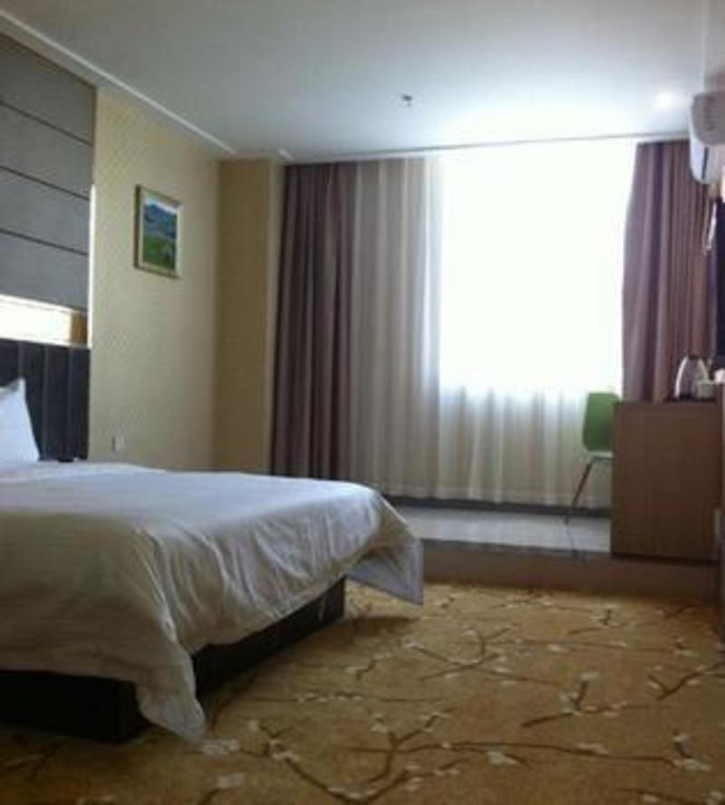 Guangzhou Green Nest Boutique Hotel (گوانگژو گرین نست بوتیک هتل)