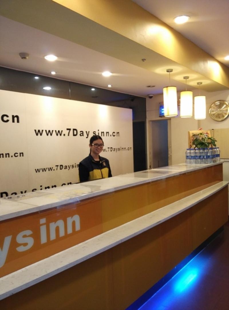 Jinhui Hotel (جینهوی هتل)  Lobby