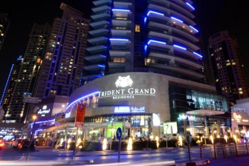 Vacation Bay Trident Grand Residence (وکیشن بی تریدنت گرند رزیدنس)