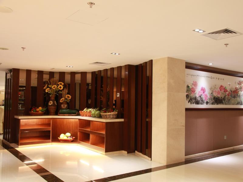 Guangzhou Civil Aviation Hotel (گوانگژو كیویل آویاشن هتل)
