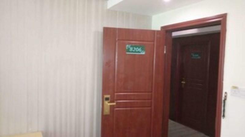 Shanshui Trends Hotel Pazhou Branch (شانشوی ترندس هتل پاژو برانچ) In-Room Amenity