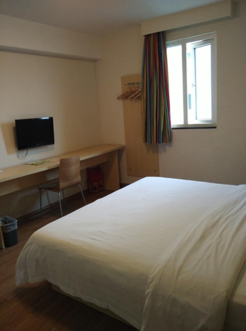 Jinhui Hotel (جینهوی هتل)  Room