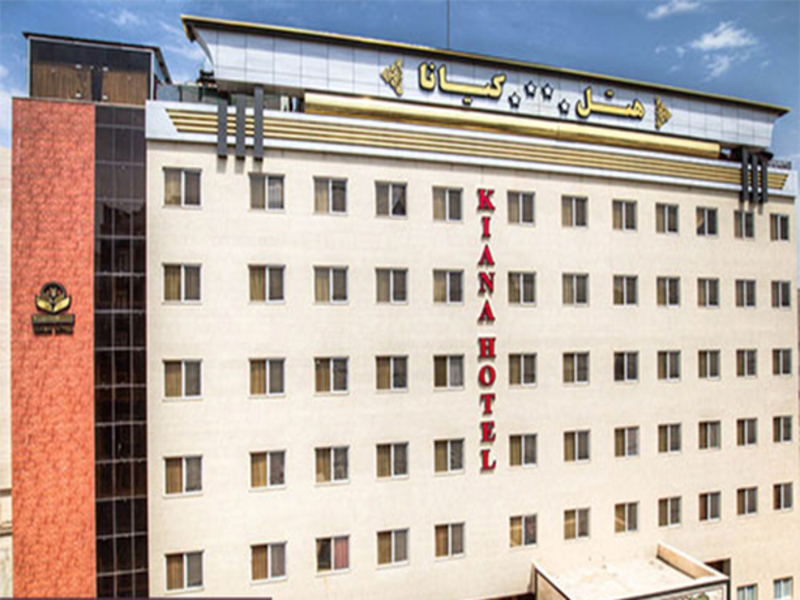 Kiana Hotel Mashad (كیانا هتل ماشاد) Hotel