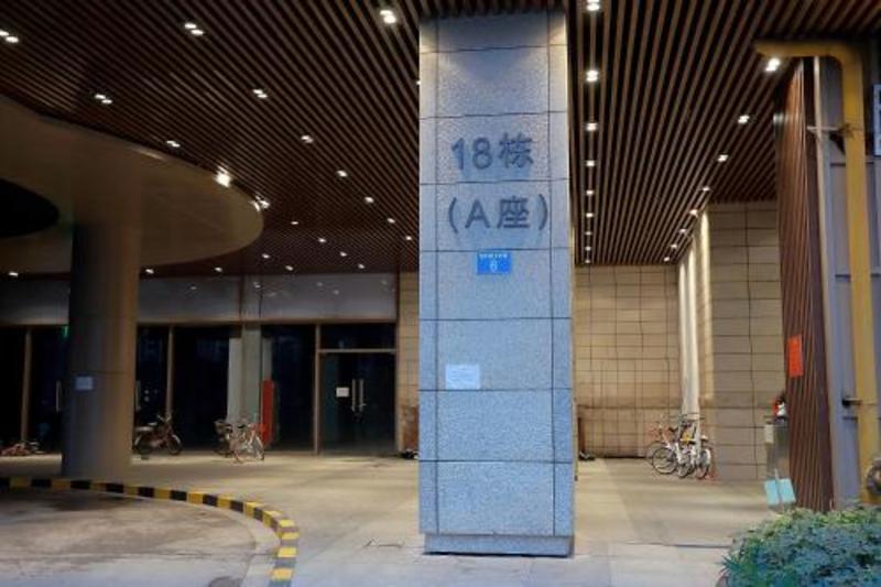 Guangzhou Yu Dong Apartment Pazhou Exhibition Branch (گوانگژو یو دونگ آپارتمان پاژو اکسهیبیشن برانچ)