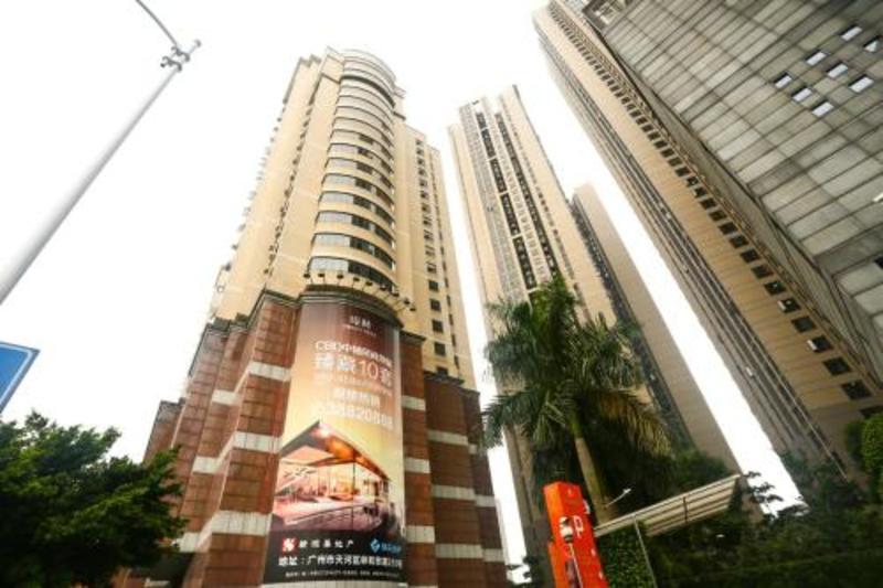 Cheng Jia Apartment (چنگ جیا آپارتمان)
