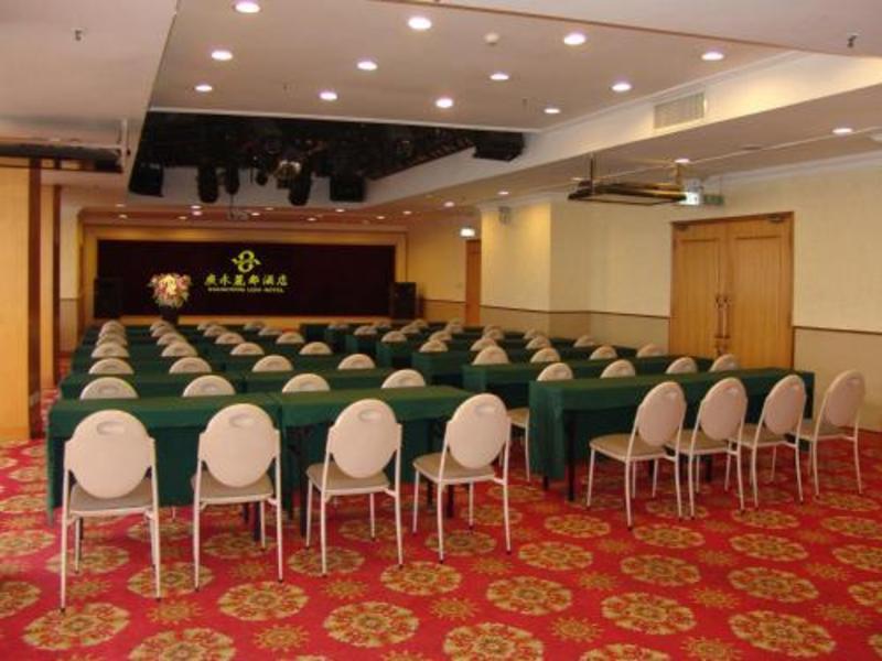 Guangyong Lido Hotel (گوانگیونگ لیدو هتل)