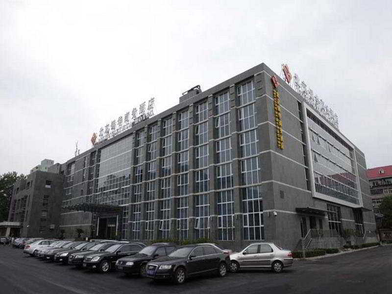 Beijing Xihua Hotel (پکن جیهوا هتل)  General view