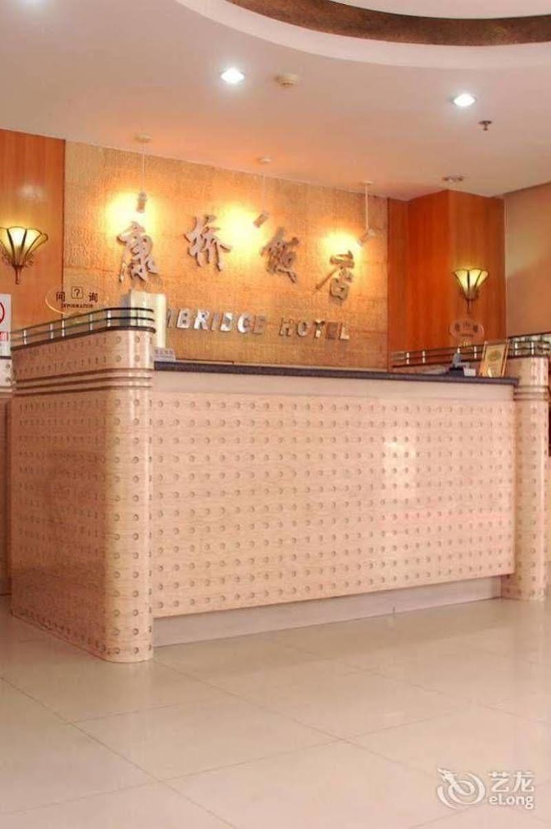 Beijing Cambridge Hotel (پکن كامبریدج هتل)
